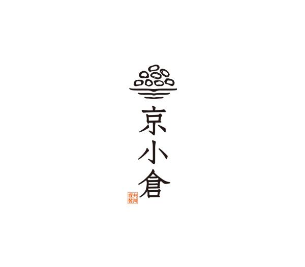 京小倉 ロゴ