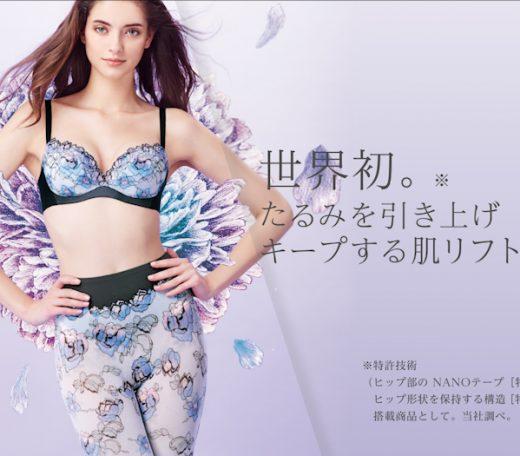「肌リフトエア」店頭デジタルサイネージ広告制作