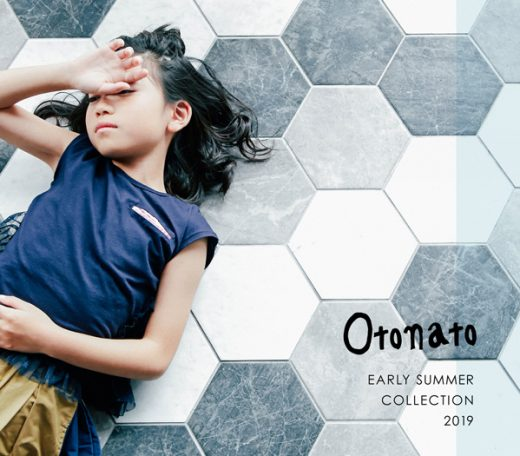 F・O・インターナショナル『Otonato』ブランディングサポート