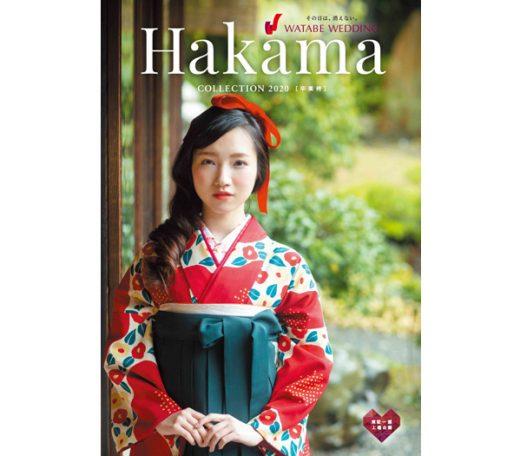 ワタベウエディング『HAKAMA COLLECTION 2020』制作