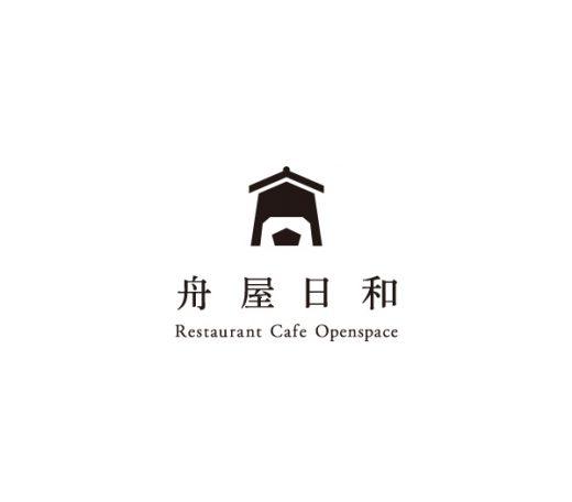 伊根町観光交流施設「舟屋日和」 ロゴ制作