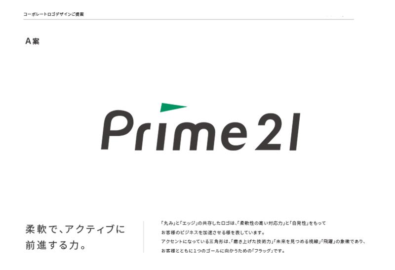 Prime21様 ビジュアルアイデンティティ制作
