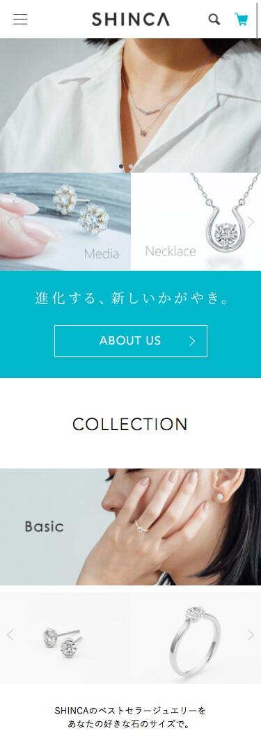 SHINCA-ジュエリーECサイト制作
