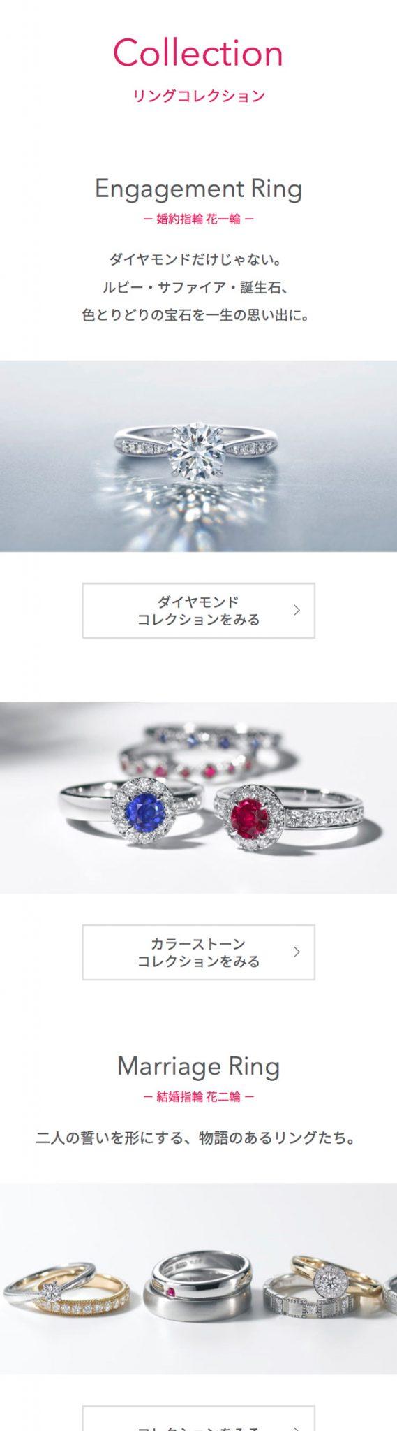 icharoi(イサロイ)ブランドサイト リニューアル
