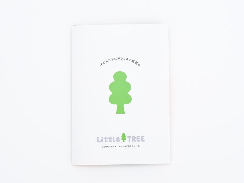 LittleTREEのリーフレット
