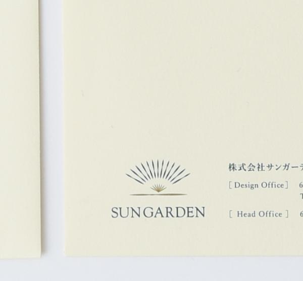 株式会社サンガーデン様の封筒デザイン