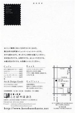 kyonosora_us.jpg